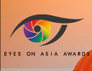 Eyes on Asia Awards | Photography Competition