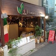 Beers for Books @ Osteria Naughtti in Yoyogi