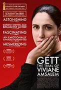 Gett (2014)