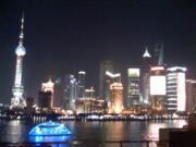Pudong at Night CICI 2008 Shanghai