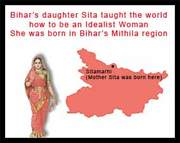 Sita Mata- Daughter of Bihar