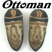 Ottoman Shoes or Slippers