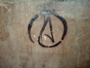 Atheist Logo in Egypt!!!