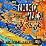 Γιώργος Μάσρη και φίλοι