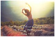 psalms113 3