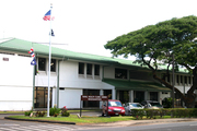 Medical Clinic Pearl Harbor