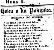 Na Papa Olelo Makuahine o Hawaii Nei
