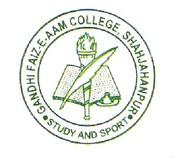Gandhi Faiz-E-Aam College