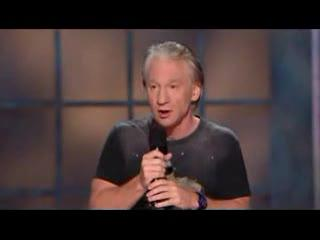 Bill Maher - Abstinence Pledge