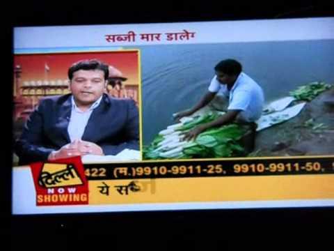 Prashant Rajankar-Aaj Tak News-Delhi-Vegetable.wmv