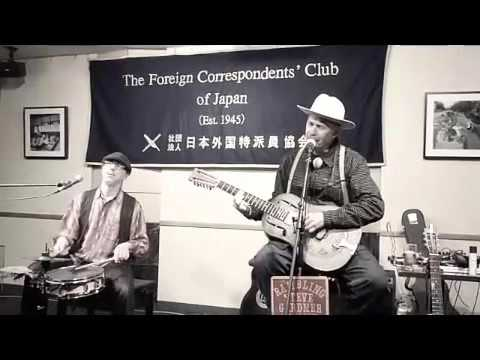 """""""House of the Rising Sun"""" LIVE Rambling Steve Gardner & Samm Bennett at FCCJ"""