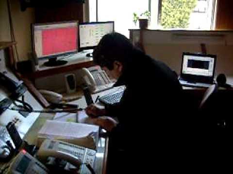 Central de Alarmas del Cuerpo de Bomberos de Valdivia / Valdivia en Chile