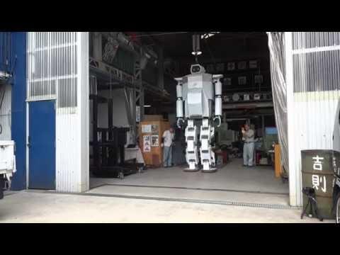 巨大ヒューマノイドの前進歩行 Walk Forward of a Giant Humanoid Robot