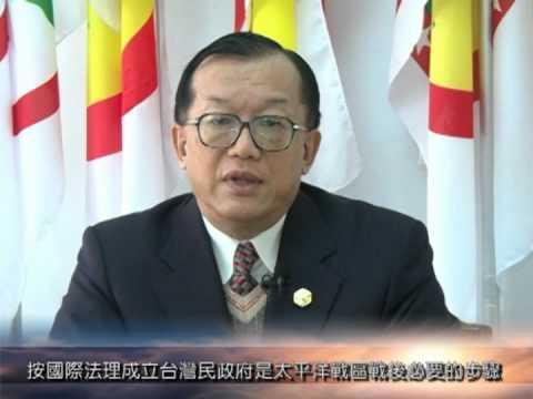 終結中華民國流亡政權的基本論述系列二十:成立台灣民政府是太平洋戰區戰後必要的步驟.