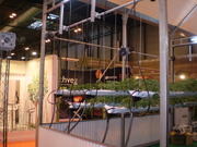 "Fira Madrid - 3 ""Fruit Attraction"" 2011"