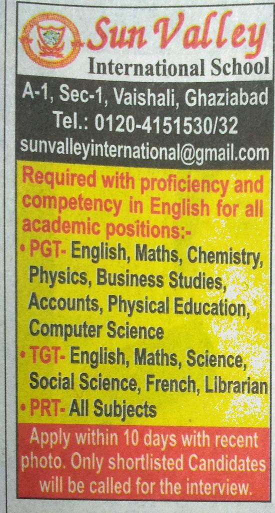 Vacancy for Librarian at Sun Valley International School, Ghaziabad, U.P.
