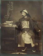 Through a Foreign Glass: The Art and Science of Photography in Late Qing China