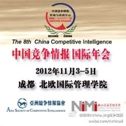 CICI2012 the 8th annual China Competitive Intelligence conference