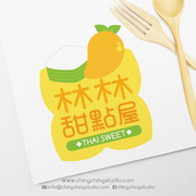 Logo Design for 林林甜點屋 Thai Sweet