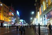 the wangfujing street of beijing city
