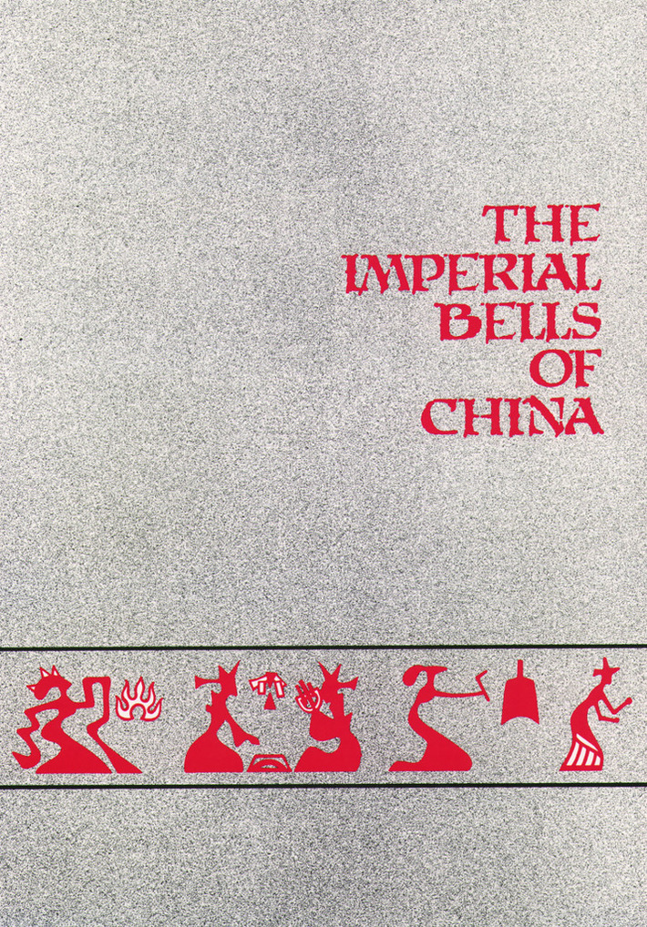 The Imperial Bells of China Tour