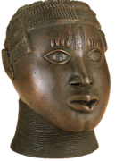 GREAT BENIN: THE MIRROW OF THE BLACK RACE