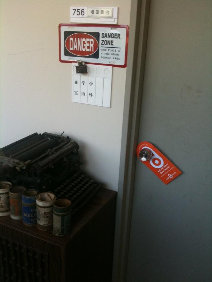.@actdifferent's #OAWeek doorhangers #1
