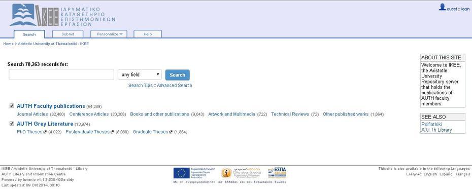 IKEE homepage