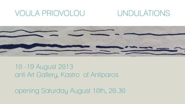 Voula Priovolou/Undulations 2013