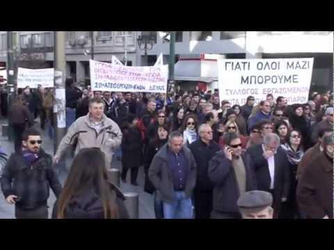 Πάρος και Αντίπαρος στους δρόμους της Αθήνας 11-2-13