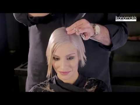 ikonomakis κομωτήρια makeover brown to blonde long to pixie How To Free Education 4/4