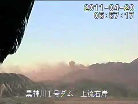 Nibiru Elenin or a very bright star over Japan Volcano 04/20/11 ITS NOT THE SUN April 20 2011