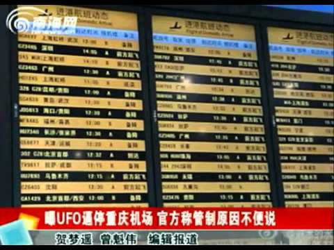 Latest updates on ChongQing flights diverted - August 20, 2011