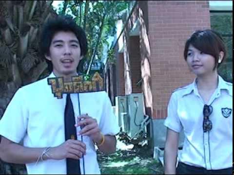 รายการบุกเต็ก Basic film/2010