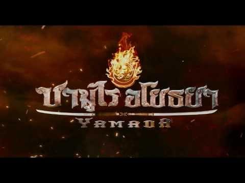 Trailer YAMADA Thai Final Version Full HD ( 10 21 2010 ).mp4