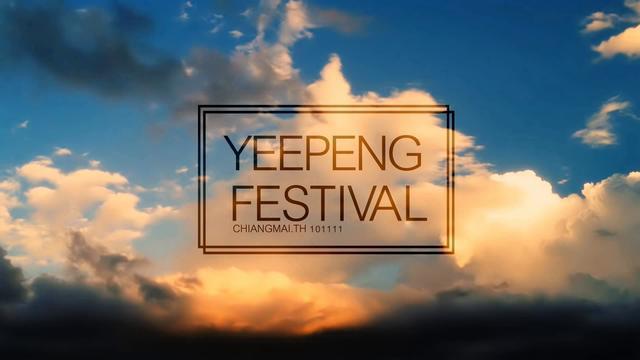 YEEPENG FESTIVAL IN CHIANGMAI