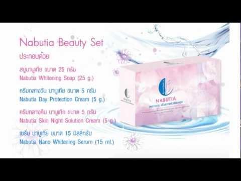 Nabutia Cosmetic