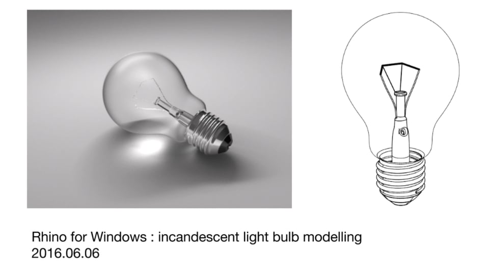 Freeform modelling of a light bulb in Rhino for Windows