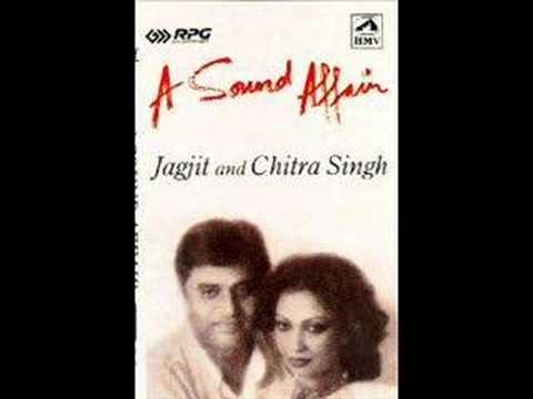 Chitra Singh - Aankh Se Aankh Mila