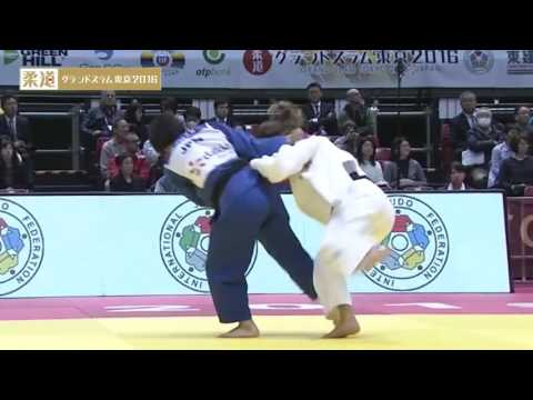 Highlights - [The first day of qualifying, digest] Judo Grand Slam Tokyo 2016