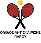 Tennis Club of Paros