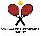 Πωτάθλημα Τέννις: Paros Open Cup 2010: Tennis