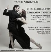 ΣΕΜΙΝΑΡΙΟ Tango Argentino/24 - 25 Σεπτεμβριου / TANGO Seminar