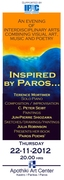 Inspired by Paros