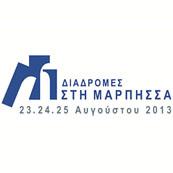 ημερα 2- Διαδρομές στη Μάρπησσα / day 2- Routes in Marpissa Festival