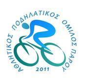 Αγώνας ορεινής ποδηλασίας / Mountain Bike Race