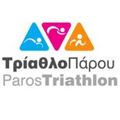 5ο Τρίαθλο Πάρου/ 5th Paros Triathlon