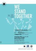 Ετήσια Εκδήλωση Φίλων της Πάρου / Friends of Paros Annual Event