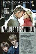 """Προβολή Ταινίας / Film showing: """"In a Better World"""""""