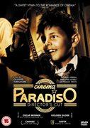 Σινέ Εναστρον / Cinema Enastron: Nuovo Cinema Paradiso